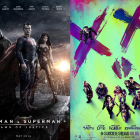 Cinema Clash: Batman v Superman: Dawn Of Justice Vs Suicide Squad